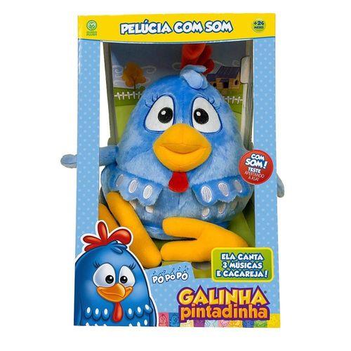 4994_Pelucia_Galinha_Pintadinha_com_Som_25_cm_DTC_2