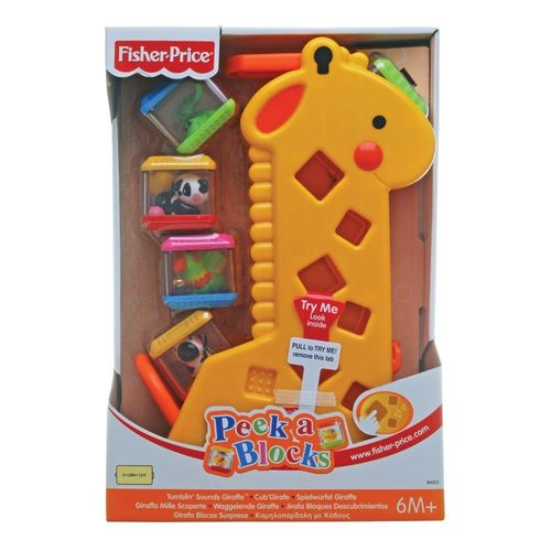 B4253_Brinquedo_Pedagogico_Girafa_Peek-a-Blocks_Fisher-Price_2