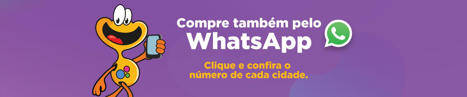 Inform. Whats