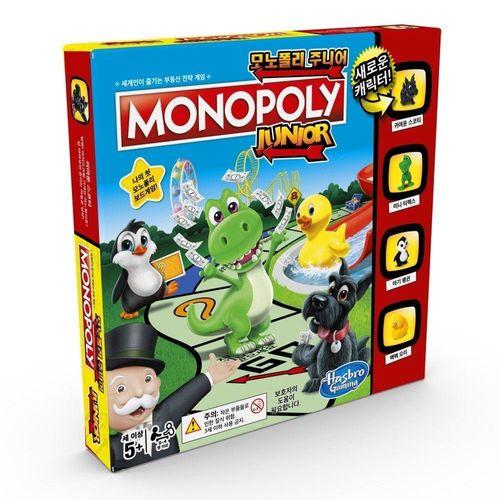 A6984_Jogo_Monopoly_Junior_Hasbro_1